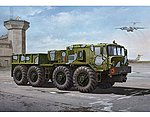 MAZ/KZKT537L Soviet Cargo Truck -- Plastic Model Military Vehicle Kit -- 1/35 Scale -- #1005