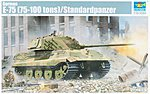 German E75 Panther (75-100 Ton) Tank -- Plastic Model Military Vehicle Kit -- 1/35 Scale -- #1538