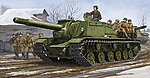 Soviet Su-152 Self Propelled Heavy Howitzer -- Plastic Model Military Vehicle -- 1/35 Scale -- #1571