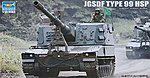 JGSDF Type 99 Self Propelled Howitzer -- Plastic Model Military Vehicle Kit -- 1/35 Scale -- #1597