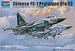 Chinese FC1 Prototype 01/03 Aircraft -- Plastic Model Airplane Kit -- 1/72 Scale -- #1658