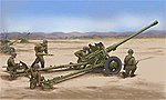 Soviet 85mm D-44 Divisional Gun -- Plastic Model Military Vehicle -- 1/35 Scale -- #2339