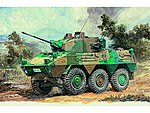JGSDF Type 87 Armored Recon Vehicle -- Plastic Model Military Vehicle -- 1/35 Scale -- #327