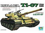 Israeli T67 Tank with 105mm Gun -- Plastic Model Military Vehicle -- 1/35 Scale -- #339