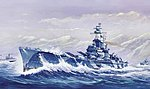USS Alabama BB60 Battleship -- Plastic Model Military Ship -- 1/700 Scale -- #5762