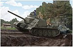 Soviet SU-100 Tank Destroyer -- Plastic Model Military Vehicle -- 1/16 Scale -- #915