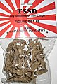 WWII Japanese Infantry Figure Playset (16) -- Plastic Model Military Figure -- 1/32 Scale -- #8