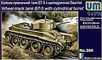 BT5 Wheel-Track Tank w/Cylindrical Turret -- Plastic Model Tank Kit -- 1/72 Scale -- #360