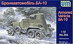 BA10ZD Soviet Armored Military Vehicle -- Plastic Model Military Vehicle Kit -- 1/72 Scale -- #366