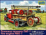Fire Engine PMG1 on GAZ-MM Chassis -- Plastic Model Firetruck Kit -- 1/48 Scale -- #51