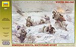 German Infantry Eastern Front Winter 1941-42 (4) -- Plastic Model Military Figure -- 1/35 -- #3627