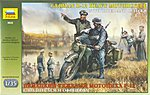 WWII German R12 Motorcycle w/Rider & Officer -- Plastic Model Motorcycle Kit -- 1/35 Scale -- #3632