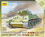 Soviet Tank T34/76 -- Plastic Model Tank Kit -- 1/100 Scale -- #6101