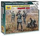 German Army Headquarters WWII -- Plastic Model Military Diorama Kit -- 1/72 Scale -- #6133