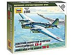 Soviet Bomber SB-2 -- Plastic Model Airplane Kit -- 1/200 Scale -- #6185