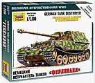 SD.KFZ.184 Ferdinand -- Plastic Model Military Tank Kit -- 1/100 Scale -- #6195