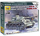 Panzer IV Ausf.H -- 1/100 Scale Plastic Model Military Vehicle -- #6251