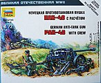 German Anti Tank Gun Pak-40 w/Crew -- 1/72 Scale Plastic Model Military Diorama -- #6257